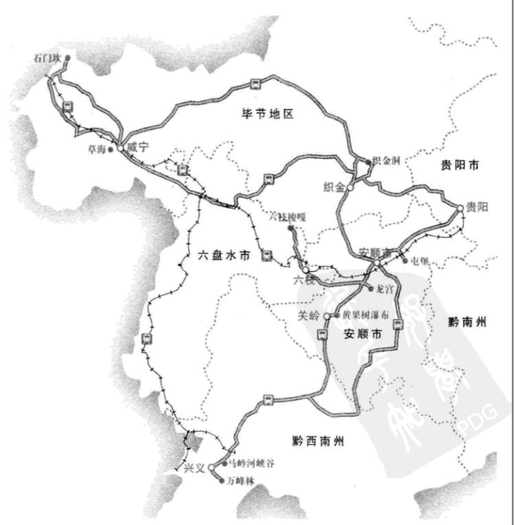 梭嘎长角苗寨_贵州旅游日程 | Vins Blog